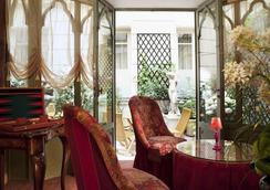 Hotel Chambiges Elysées - Παρίσι - Σαλόνι ξενοδοχείου