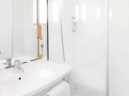 凱恩中心宜必思酒店 - 康城 - 凱恩 - 浴室
