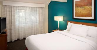 Residence Inn by Marriott Binghamton - Vestal
