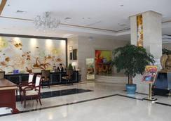 Leahouse Garden Hotel - Chengdu - Chengdu - Lobby