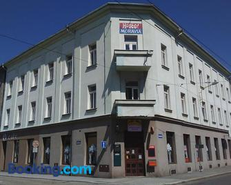 Hostel Moravia Ostrava - Острава - Building