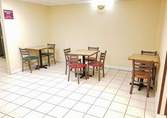 Americas Best Value Inn Evansville - Evansville - Restaurant