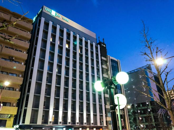 Unizo Inn Kobe Sannomiya - Kobe - Κτίριο
