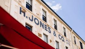The Henry Jones Art Hotel - Hobart - Toà nhà
