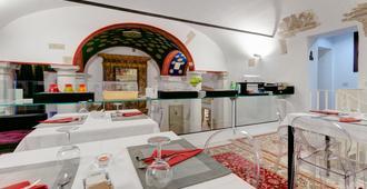 Il Convento dei Fiori di Seta - בולוניה - מסעדה