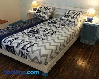 Douceur des couverts - Mirepoix - Bedroom