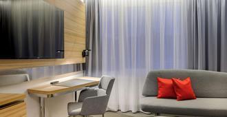 نوفوتيل كولن سيتي - كولونيا - وسائل راحة في الغرف