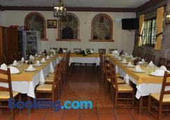 AL Vivenda Romantica Geres - Geres - Restaurant