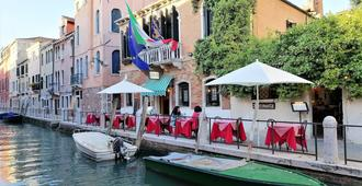 Hotel Messner Venezia - Venedig