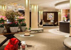 Sofitel Biarritz le Miramar Thalassa Sea & Spa - Biarritz - Lobby