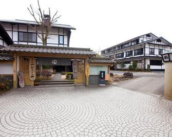 Yufuin Yawaraginosato Yadoya - Yufu - Gebäude