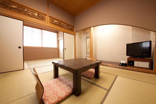 Yufuin Yawaraginosato Yadoya - Yufu - Dining room