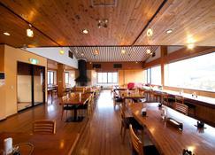 Yufuin Yawaraginosato Yadoya - Yufu - Restaurante