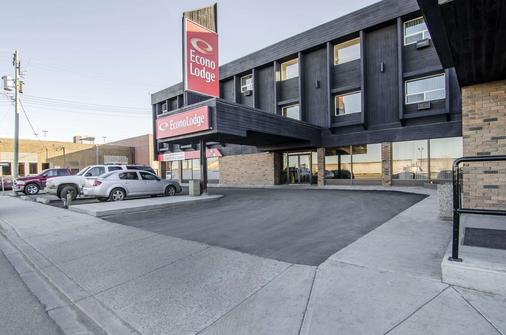 Econo Lodge - Lloydminster - Building