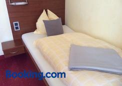 Hotel-Pension Berger - Heidelberg - Bedroom
