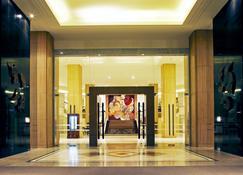 Centara Hotel & Convention Centre Udon Thani - Udon Thani - Lobi