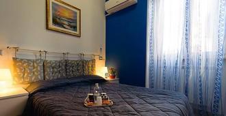 Adriatic Room Ciampino - Ciampino