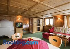 Hotel Leitner - Mittelberg - Bedroom