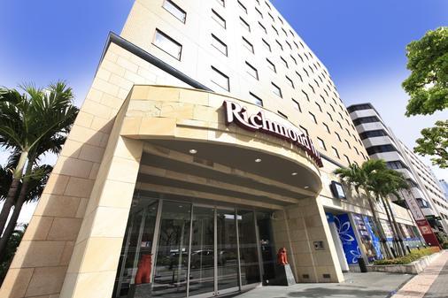 那霸久茂地Richmond飯店 - 那霸 - 建築