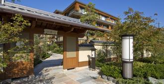 Kyoto Arashiyama Onsen Kadensho - Κιότο