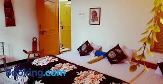 Anukampa Paying Guest House - Āgra - Bedroom