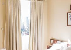 Hotel Carioca - Rio de Janeiro - Bedroom