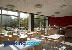 Youth Hostel Luxembourg City - Luxembourg - Restaurant