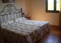 Balcon De Los Montes - Málaga - Bedroom