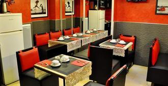 Hôtel Des Buttes Chaumont - פריז - מסעדה
