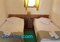 Lavash Hotel - Sevan - Bedroom