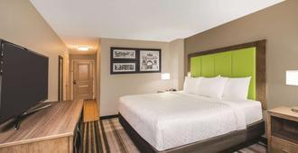 La Quinta Inn & Suites by Wyndham Brooklyn Central - ברוקלין - חדר שינה