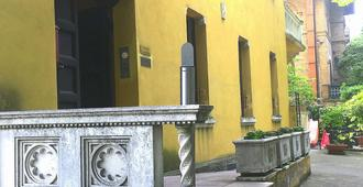 Hotel Europa - Perugia - Outdoors view