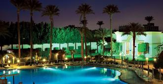 Cataract Pyramids Resort - Giza - Pool