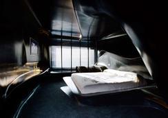 Hotel Puerta América - Μαδρίτη - Κρεβατοκάμαρα