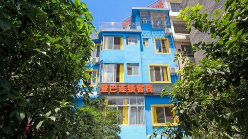 Dengba Hostel Guilin - Guilin - Building