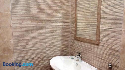 Guesthouse White Margarit - Melnik - Bathroom