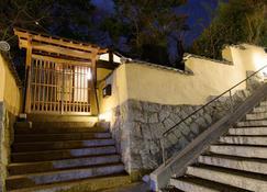 Onomichi-Iori Fuu - Onomichi - Escaleras