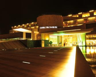 Enjoy Antofagasta - Антофагоста - Здание