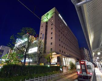 Apa Hotel Ogaki-Ekimae - Ogaki - Будівля
