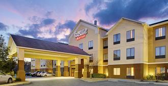 Fairfield Inn & Suites by Marriott Lafayette South - Lafayette