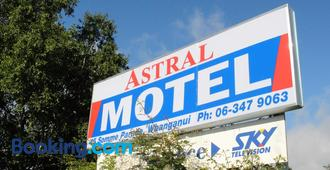Astral Motel - Whanganui - Building