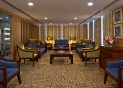 Park Inn by Radisson Amritsar Airport - Amritsar - Lounge