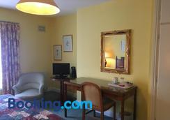 Dukes Head Inn - Richmond (Greater London) - Bedroom