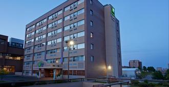 Holiday Inn Express Saint John Harbour Side - Saint John