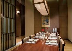 The Sebel Xi Ning - Xining - Ravintola
