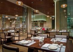 The Sebel Xi Ning - Xining - Restaurante