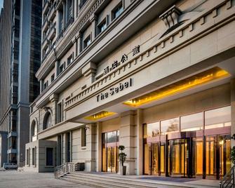 The Sebel Xi Ning - Xining - Building