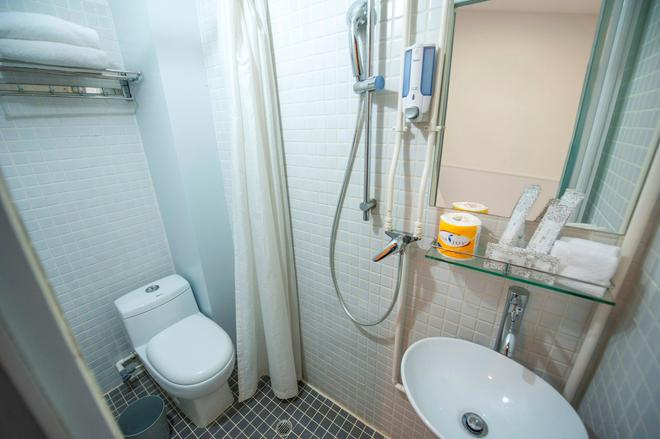 Hotel Mk Newly-Renovated - Hong Kong - Baño