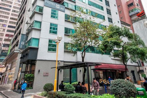Hotel Mk Newly-Renovated - Hongkong - Rakennus