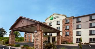 Holiday Inn Express & Suites Newport - Newport - Edificio